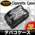 VANSON シガレットケース 栃木レザー 牛革 タバコケース ベルトループ VP-115-06C ボーン柄画像