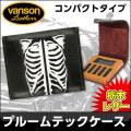 VANSON プルームテック ケース Ploom TECH 手帳型 レザーケース ショート 栃木レザー 牛革画像