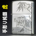 zippo(ジッポーライター)純銀 スターリングシルバー 手彫り 和彫り 虎 トラ画像