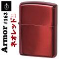 zippo(ジッポーライター)アーマー 162 アーマーNEO RED ネオ レッド 162NEO-R2画像