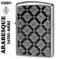 zippo(ジッポーライター)アーマー アラベスクシリーズ 銀メッキイブシ・エッチング加工162SI-ARBI画像