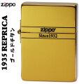 zippo (ジッポーライター)1935ベーシック ゴールドチタン 1935BASIC-GTI I画像