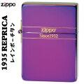 zippo (ジッポーライター)1935ベーシック レインボーチタン 1935BASIC-RTI画像
