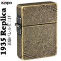 zippo(ジッポーライター)1935年レプリカ復刻版 真鍮バレル仕上げダイアゴナルライン画像