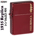 ZIPPO/1935年レプリカ シンプル ロゴ ZIPPOロゴ入り RDG イオンレッド金差し画像