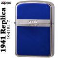 zippo(ジッポーライター)1941年復刻レプリカ 銀メッキ+ブルー画像