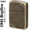 zippo(ジッポーライター)1941年レプリカ復刻版 真鍮バレル仕上げダイアゴナルライン画像