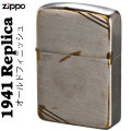 zippo(ジッポーライター)1941年レプリカ復刻版 クロームサテーナ オールドフィニッシュ加工画像