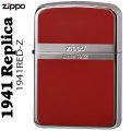 zippo(ジッポーライター)1941年復刻レプリカ 銀メッキ+レッド画像