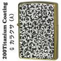zippo(ジッポーライター)200 ゴールドチタンコーティング カラクサメタル貼り(A) Gタンク画像