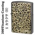 zippo(ジッポーライター)200 シルバーチタンコーティング カラクサメタル貼り(B)画像