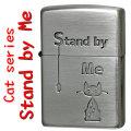 zippo(ジッポーライター 猫) Stand by Me キャットデザイン ニッケル 古美仕上げ画像