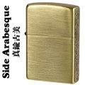 zippo(ジッポーライター)205サイドアラベスクデザイン真鍮古美画像