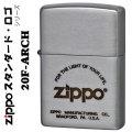 zippo(ジッポーライター)ZIPPO スタンダード ロゴシリーズ 20F-ARCH画像
