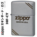 zippo(ジッポーライター)ZIPPO スタンダード ロゴシリーズ 20F-CT画像