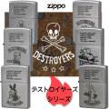 zippo DESTROYERS デストロイヤーズ キャラクター クローム オールド仕上げ 6種類画像