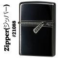 zippo(ジッポーライター)ZIPPER ジッパー デザイン 21088 Black-Ice画像