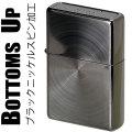 zippo(ジッポーライター)ボトムズアップ スピン加工 ブラックニッケル画像