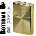 zippo(ジッポーライター)ボトムズアップ スピン加工 真鍮古美 24382BR-SPIN画像