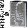 ジッポーライター Hidden Scorpion サソリジッポー28053