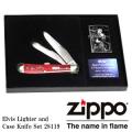 【送料無料】ZIPPO/限定エルビスジッポー and Caseナイフセット