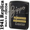zippo(ジッポーライター)1941レプリカ ブラックアイス(つや消し) オールドZIPPOロゴ画像