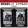 zippo(ジッポーライター)28546 限定 A SERIES IN TIME(2個セット)