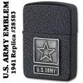 zippo(ジッポーライター)US ARMY エンブレム 1941レプリカ #28583 画像