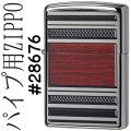 ZIPPO(ジッポーライター)パイプ用ライター STEEL AND WOOD #28676 画像