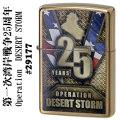 zippo(ジッポーライター)25TH ANNIV OPERATION DESERT STORM #29177画像