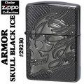 zippo(ジッポーライター)ARMOR SKULL BLACK ICE #29230 アーマージッポ画像