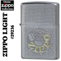 zippo ZIPPO LIGHT #29236 Brushed Chrome 2016-17年チョイスコレクション画像