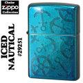 zippo ICED NAUTICAL(アイスド・ノーティカル)#29251 Cerulean Iced セルリアン・アイスド画像