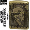 zippo(ジッポーライター)アーマー STEMPUNK #29268 Armor Antique Brass画像