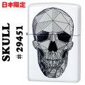 zippo(ジッポーライター)Skull スカル #29451 White Matte画像