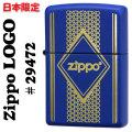 zippo(ジッポーライター)Zippo LOGO #29472 Royal Blue Matte画像