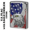 zippo(ジッポーライター) US FLAG with EAGLE EMBLEM ブラッシュクローム #29508画像