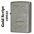 zippo(ジッポーライター) Gold Script サテンクローム #29512 ZIPPO ロゴ画像