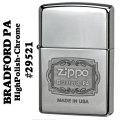 zippo(ジッポーライター)BRADFORD PA ハイポリッシュクローム#29521画像