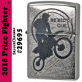 Zippo Price Fighter2018 MOTORCYCLE ストリートクローム(29695)画像