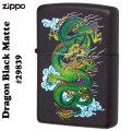 zippo(ジッポーライター) Dragon#29839Black Matte画像