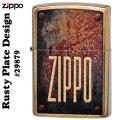 zippo(ジッポーライター) Rusty Plate Designブラッシュブラス#29879画像
