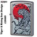 zippo (ジッポーライター) Tiger & Rising Sun Design #29889画像