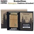 zippo(ジッポーライター) Brushed Brass Mahogany Emblem Attached #29901画像