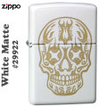 zippo(ジッポーライター) Zippo Price Fighter2019 #29922 White Matte画像
