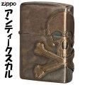 zippo (ジッポーライター)アンティークスカル アンティークブラス画像