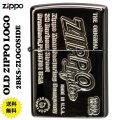 ZIPPO/アンティーク OLD ZIPPO LOGO ブラックニッケル銀サシ z2BKS-ZLOGOSIDE画像