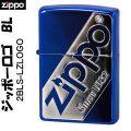 zippo(ジッポーライター)ジッポロゴデザイン ブルー