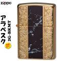 ZIPPO/Arabesque アラベスク 大理石風 両面加工 2G-BKMT 画像