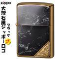 ZIPPO/大理石風ロゴ 両面加工 2G-BKMZL画像